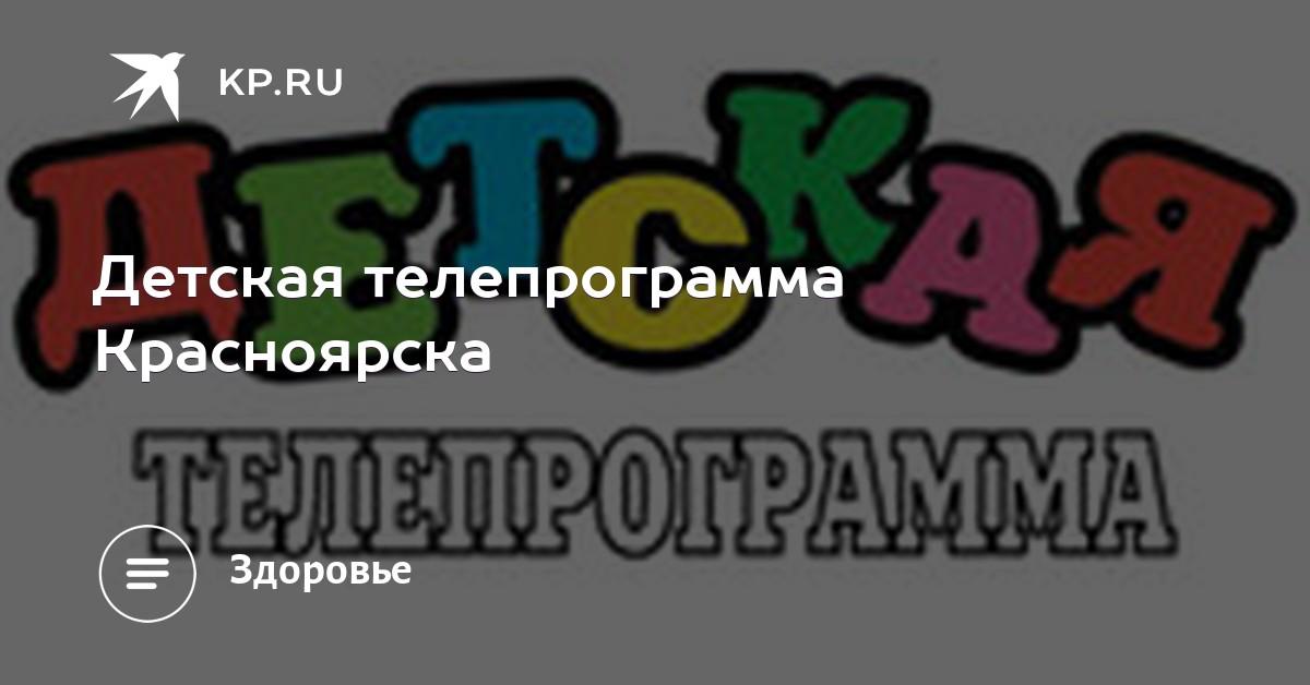 Гаш bot telegram Красногорск порно тотали спайс новое задание