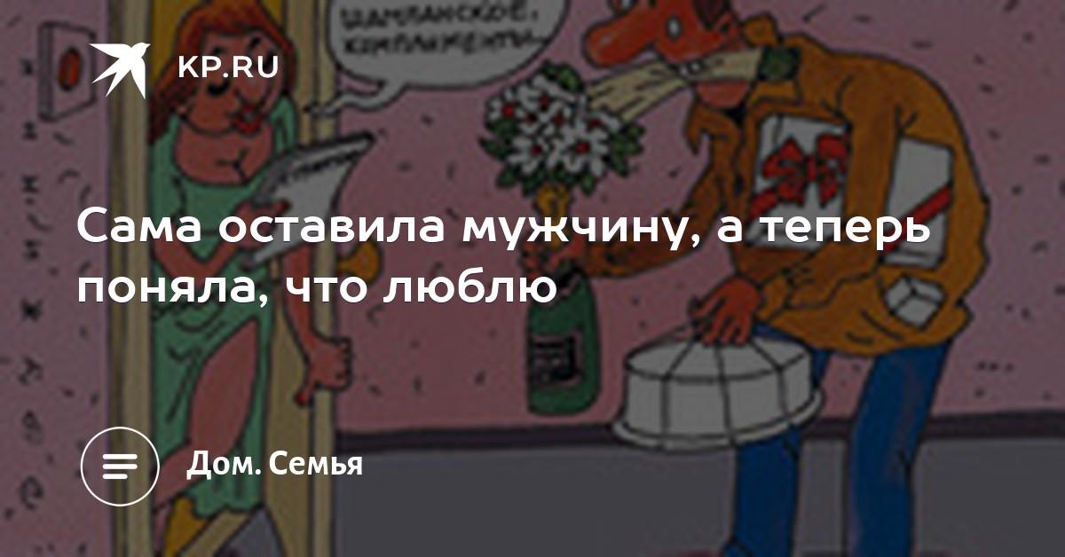 devushka-kolebletsya-lyubit-ili-ne-lyubit-chto-delat-hhh-porno-foto-volosataya-pizda