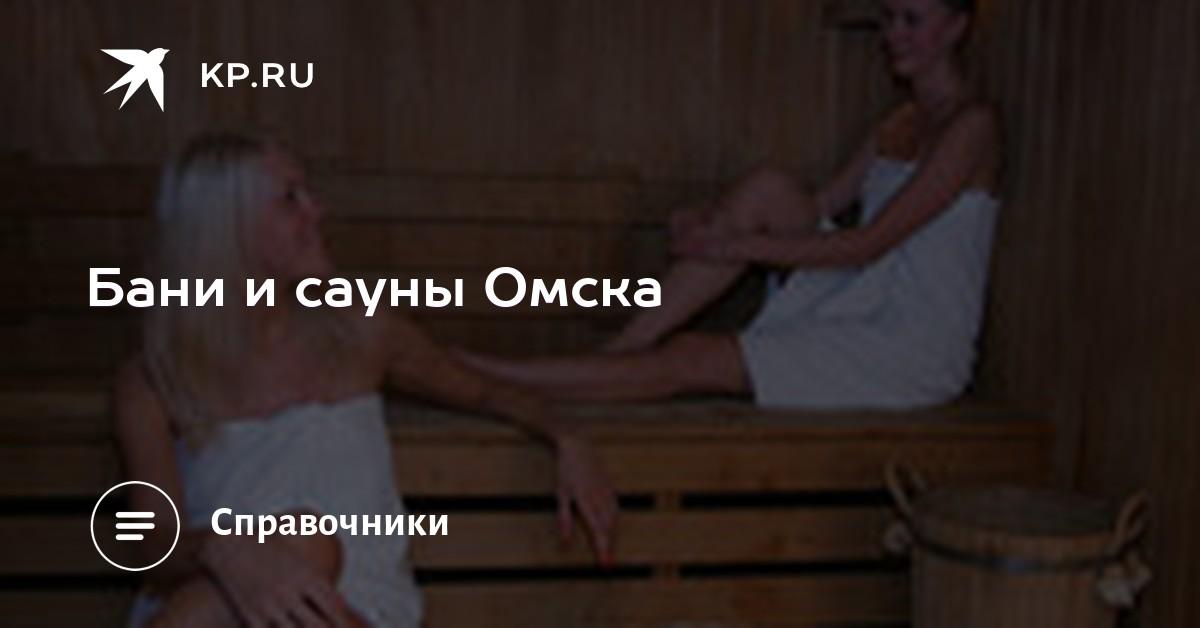 Видео русские девочки отдыхают в сауне частные съемки