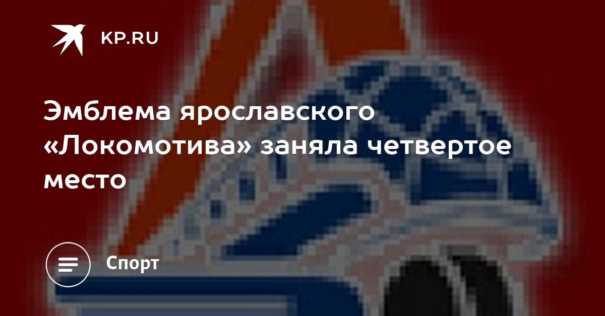 Справка о свободном посещении вуза Локомотив водительская медицинская справка где сделать в юго западном районе