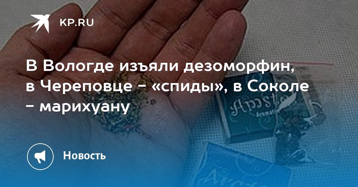 Прегабалин приобрести Балаково JWH анонимно Калининград