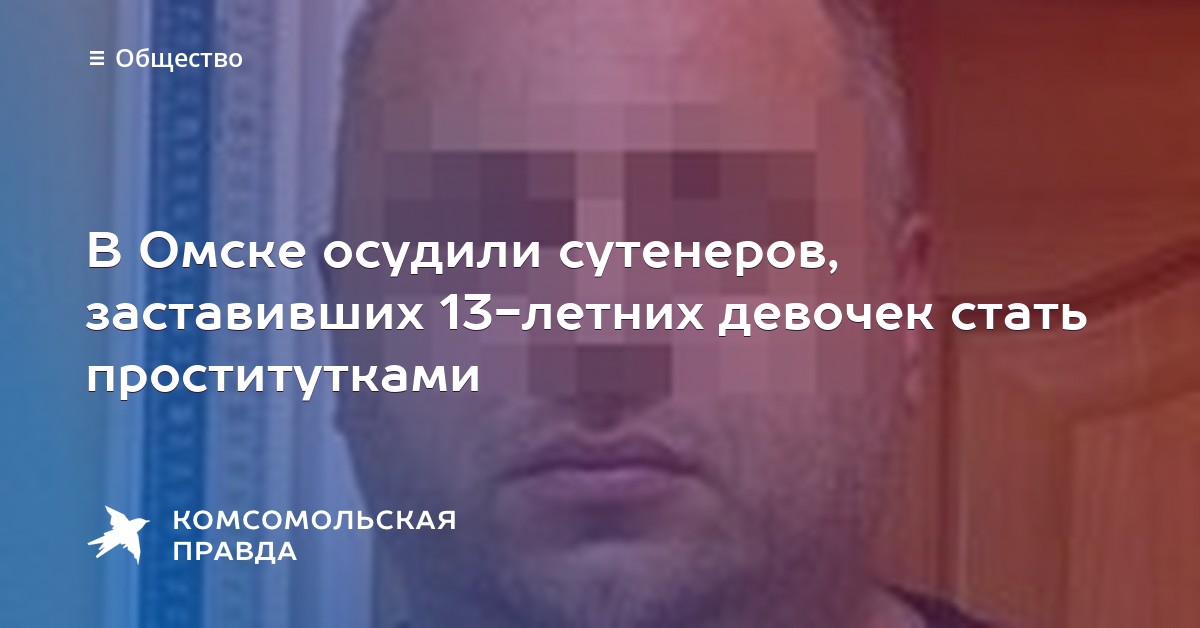элитные шлюхи Приморское ш.