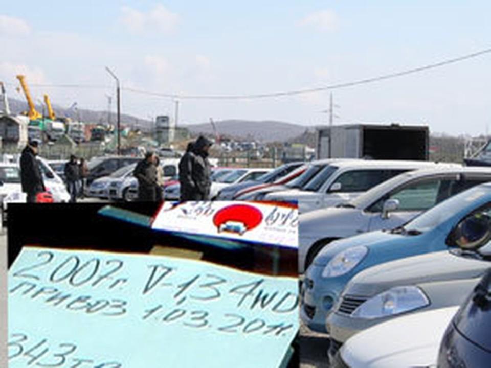 Автоторговцы уверяют, что их товар отправился из Японии до катастрофы на АЭС.