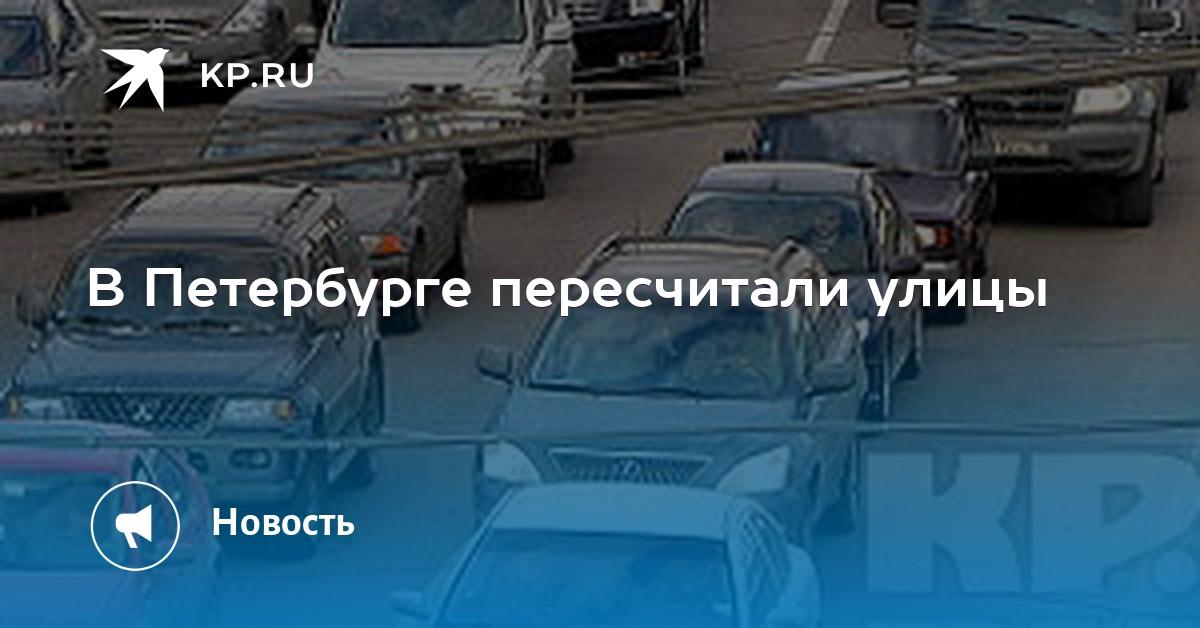 Русский пикап на улицах петербурга