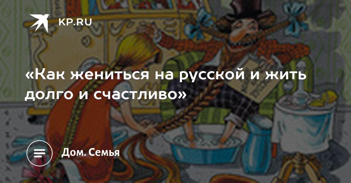 ya-i-moya-devushka-lyubit-ebatsa-na-prirode-russkoe