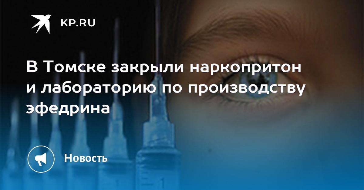 Xtc безкидалова ЮВАО Спайс hydra Миасс