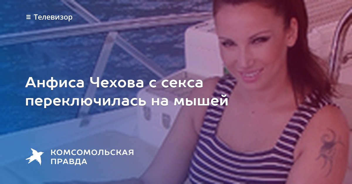 Видео секс по дагестански, девчонки раком домашнее фото