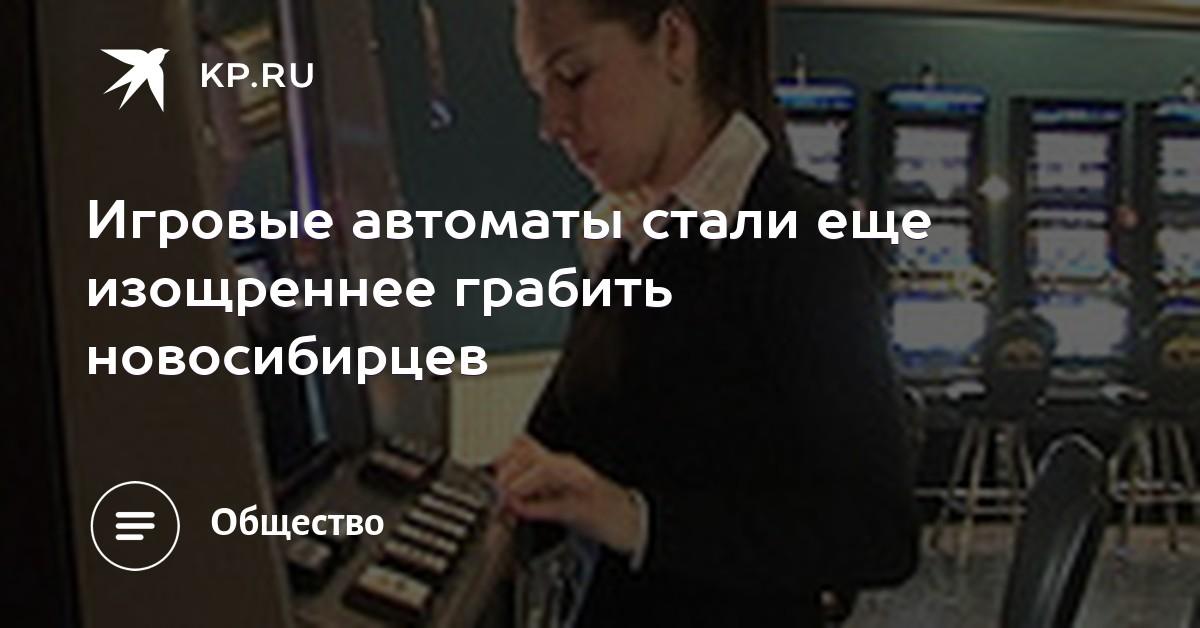 Алексеев анатолий санкт петербург казино и игровые автоматы игровые автоматы куда в спб