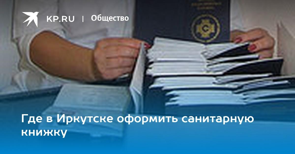 Договор ренты в гражданском праве шпаргалка