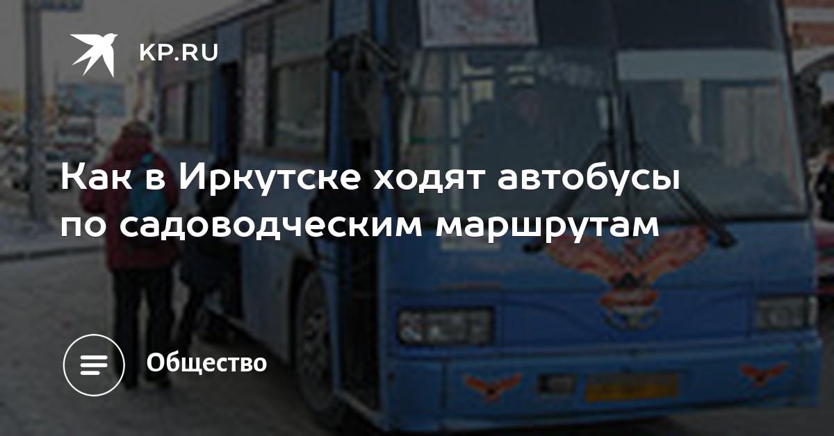 Маршрутный автобус 367 расписание ижевск