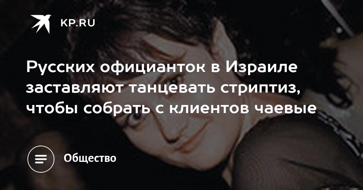 devushka-papik-russkie-zhenshini-v-striptiz-bare