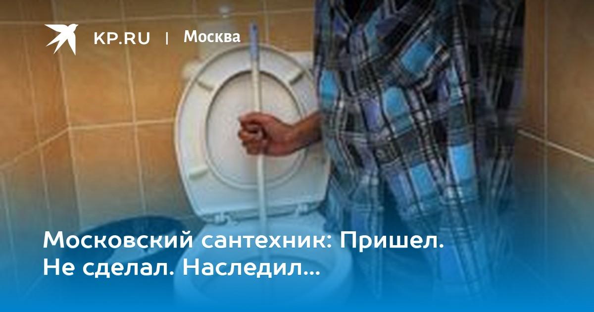 Смотреть видео вызвала молодая сантехника, фото групповой ебли жены