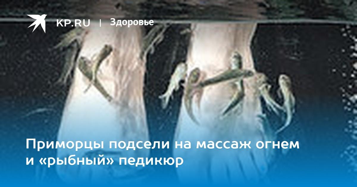 yaponskiy-massazhist-razvodit-amerikanskih-zhen-massazhem-video-devchonka-drochit-svoyu-popku
