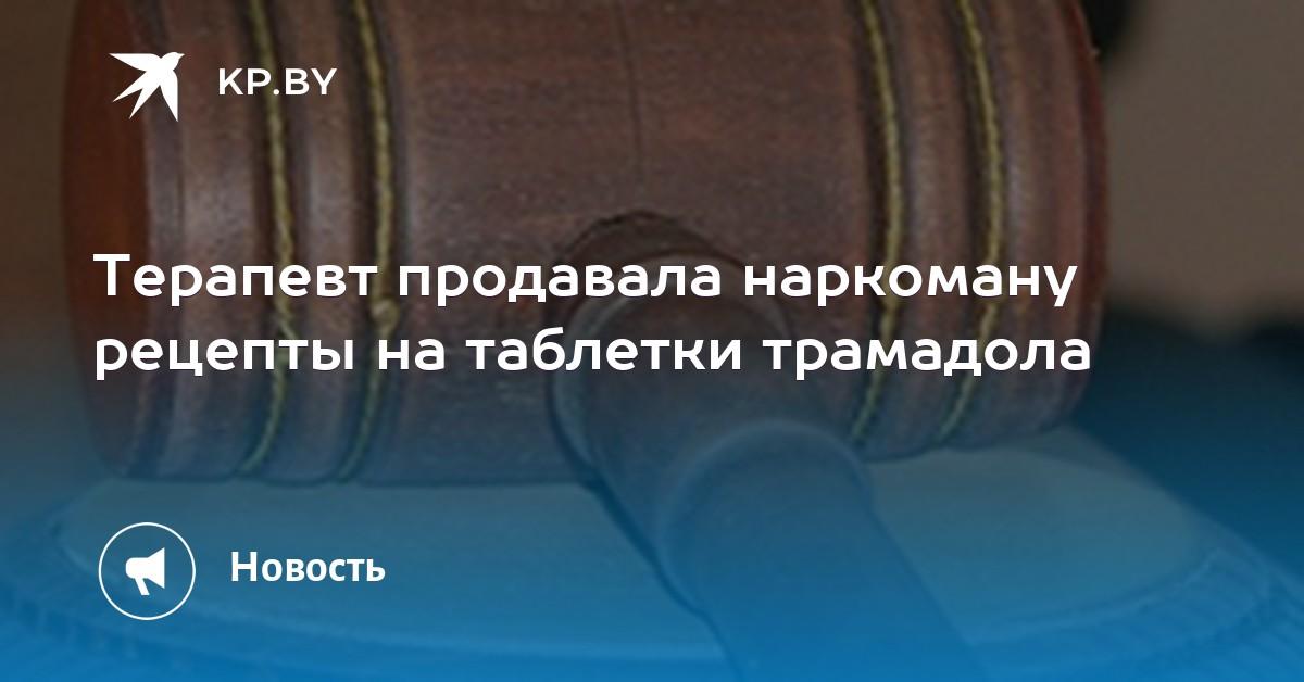 MDMA hydra Ленинск-Кузнецкий Метамфетамин price Вологда