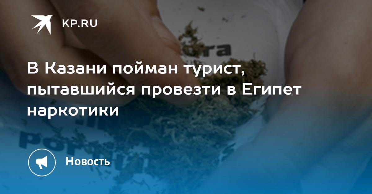 Мефедрон гидра Санкт-Петербург Xtc Прайс Магнитогорск
