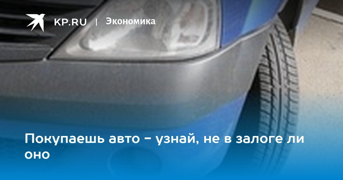 Быстрый займ под залог птс Курьяновская 3-я улица быстро заложить автомобиль Сокольническая площадь
