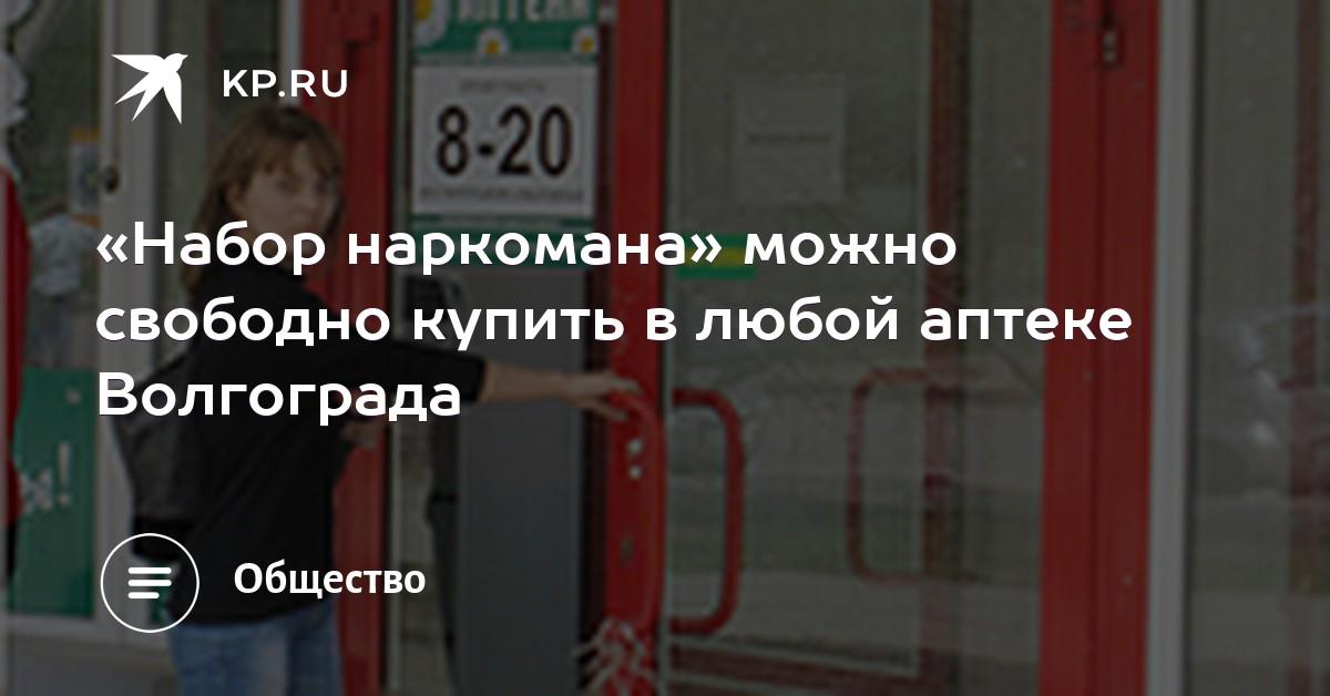Соли безкидалова Кострома Марихуана гидра Новошахтинск