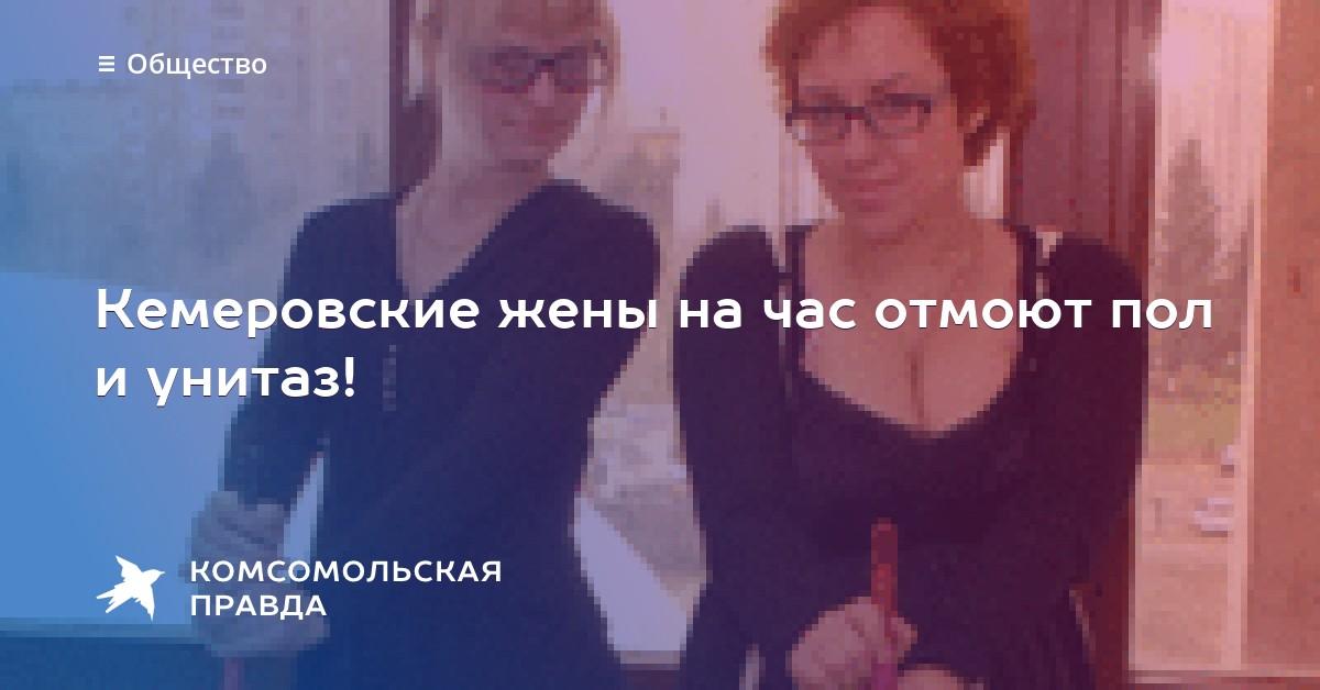 Женщины которые хотят изменить мужьям - частные объявления в москве подать бесплатно объявление краски
