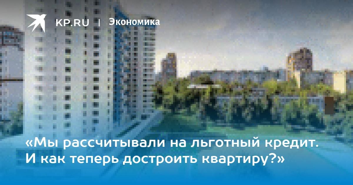 расчет льготного кредита на строительство беларусбанк бки проверить свою кредитную историю