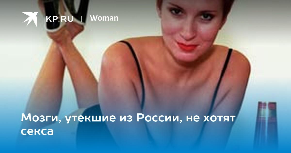 Секс светские ж ны хотят