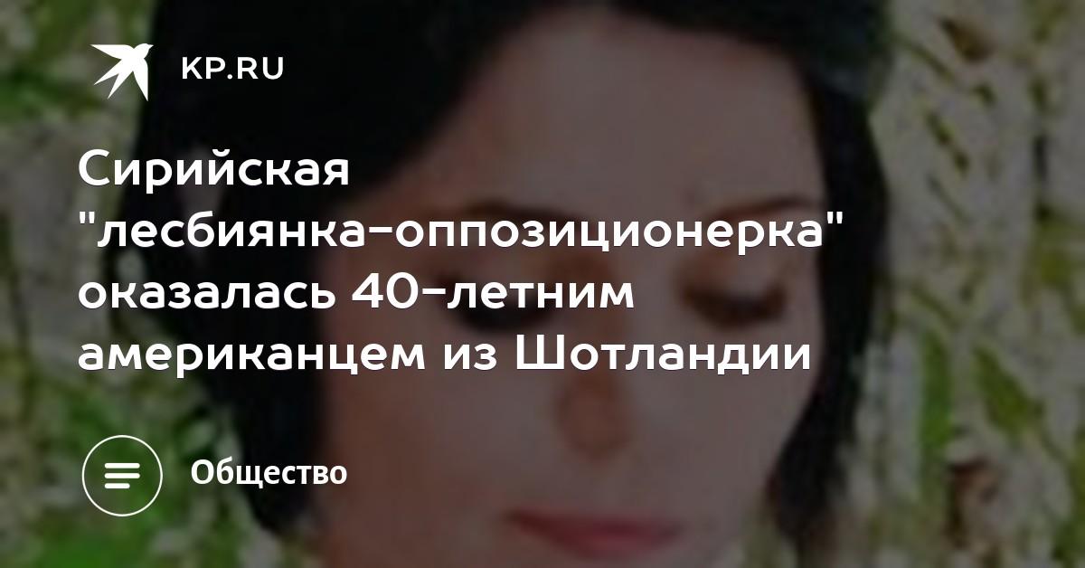 podruga-okazalas-lesbi-smotret-russkaya-devushka-konchaet-na-kameru