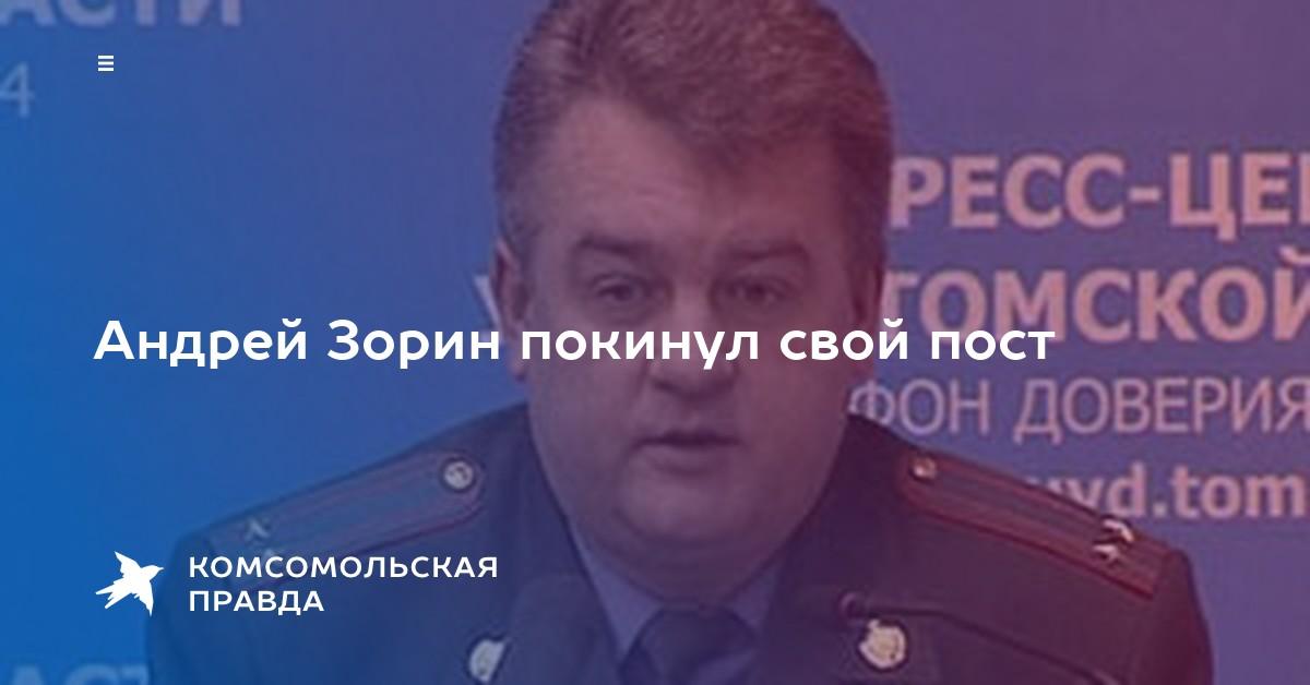 комитет по обеспечению деятельности мировых судей томской области кейсы