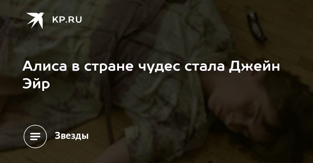 Оля горлач омск фильм порно, порно толстушки на тренажере