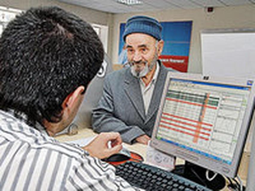 Выход на пенсию и начисление пенсии