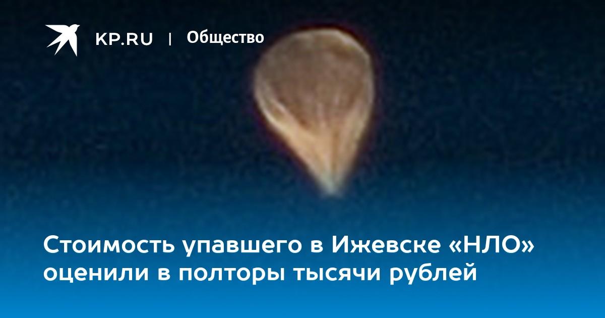поможет зонд гидрометцентра фото прошествии