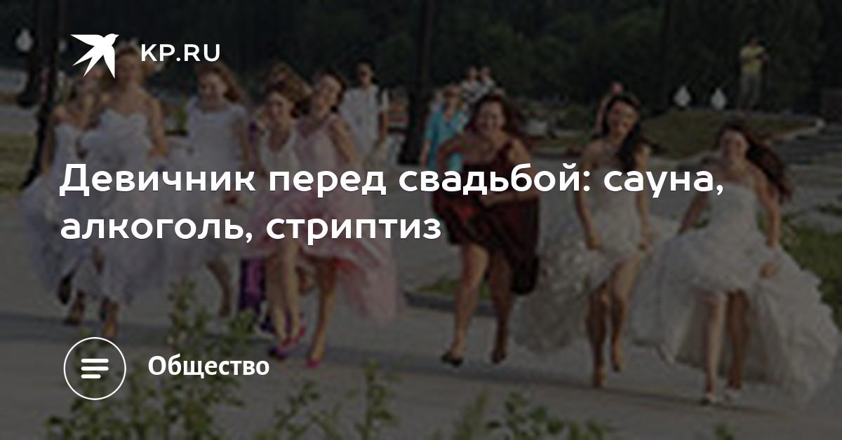 shpagate-foto-devichnikov-v-obshezhitiyah-pikap