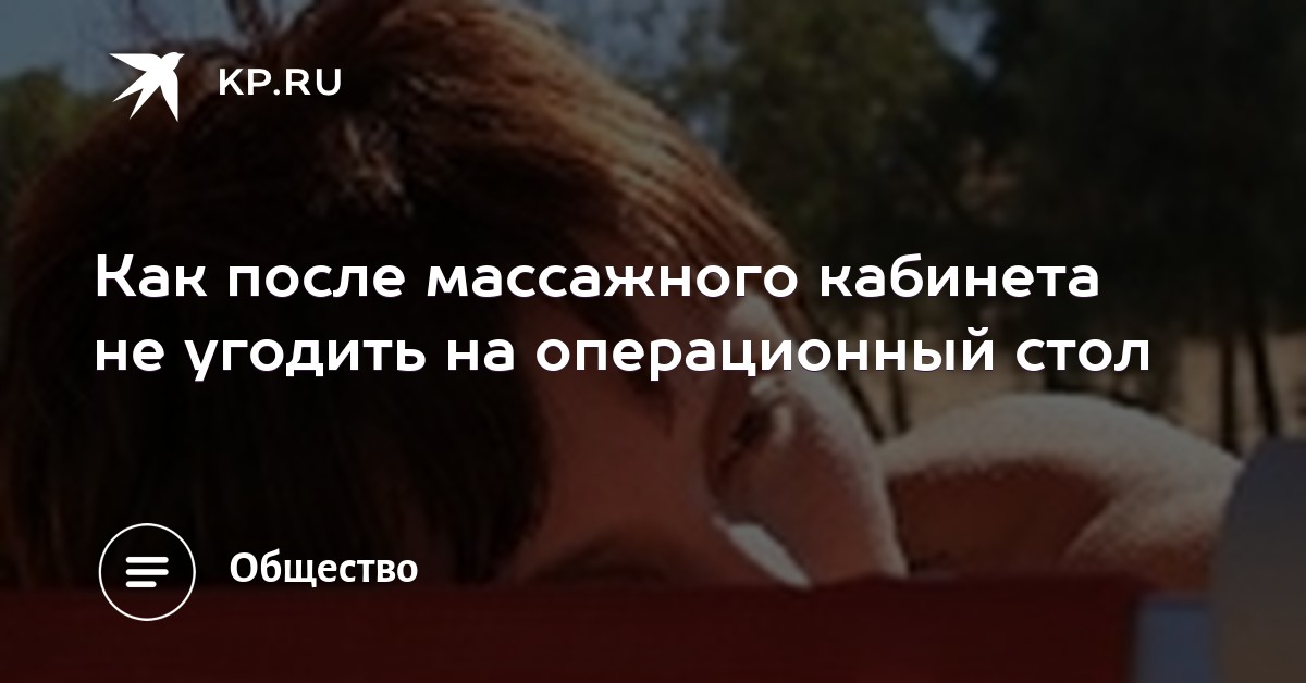 Русские девушки в медицинском кабинете