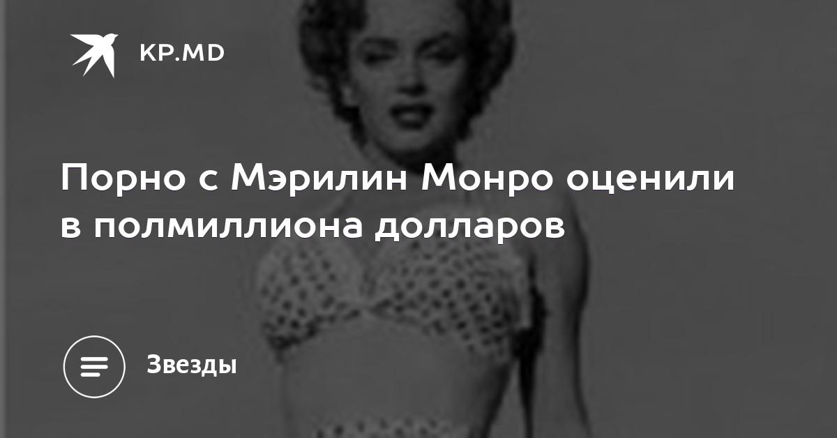 удачи порно видео русской красавицы Точно. Извиняюсь, это