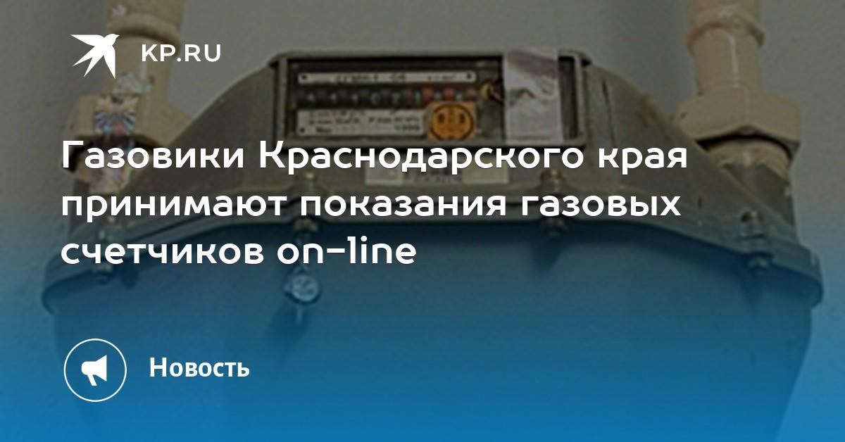 iphone 11 краснодар www krasnodarrg ru