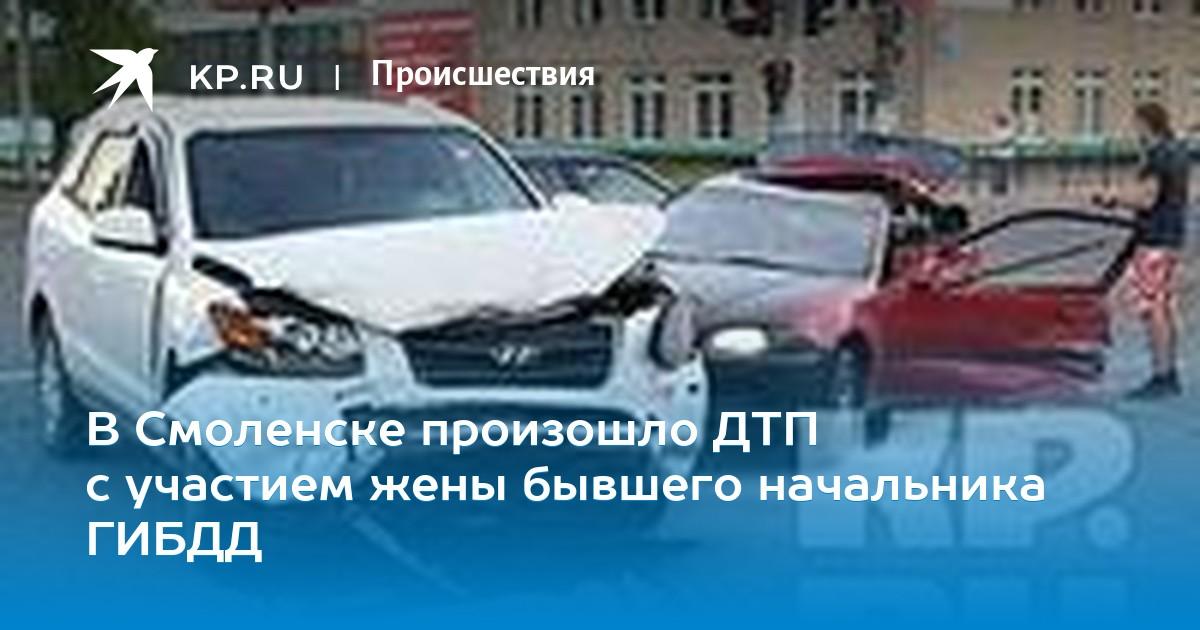 Проверить авто по вину в гибдд бесплатно смоленск
