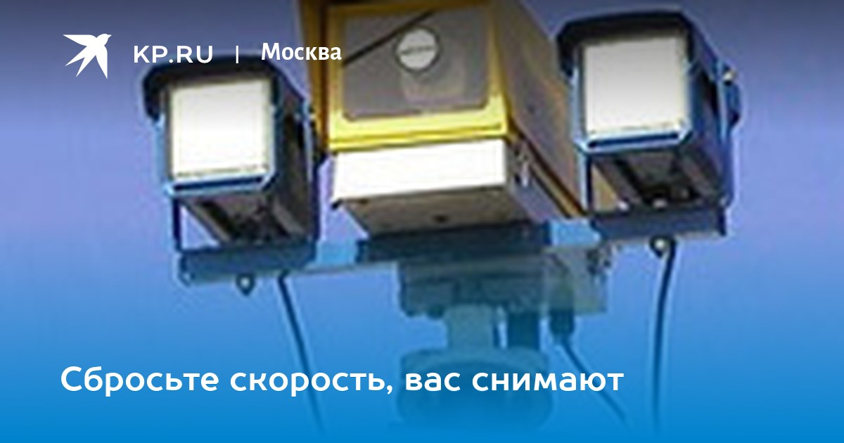 Чп в москве 08 06 2008 человек попал под каток