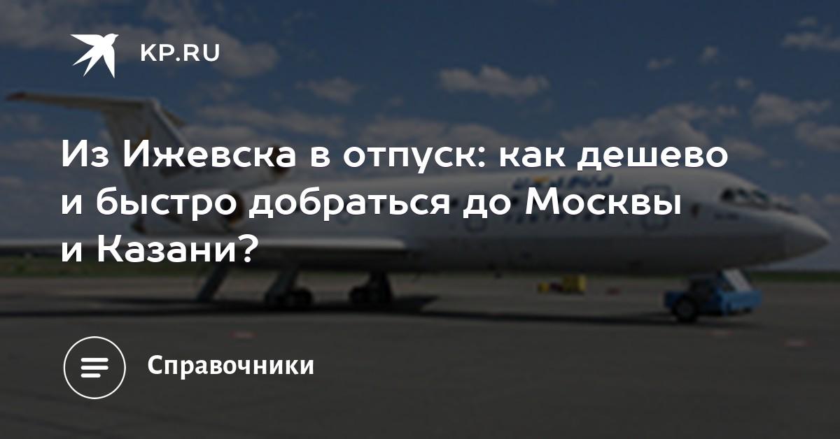 Бутират пробы Нижний Новгород Россыпь Прайс Смоленск