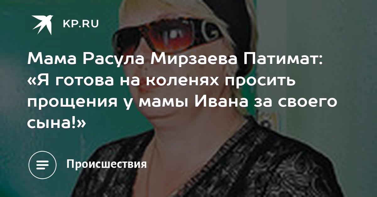 Иван агафонов бисексуал