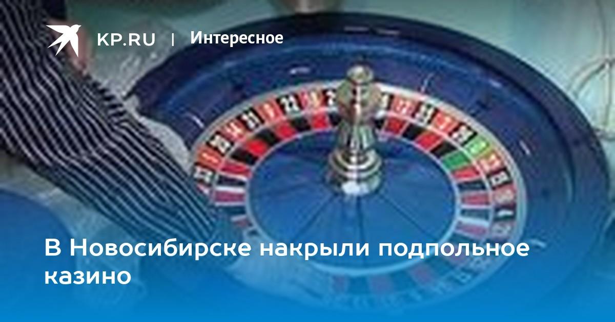 Алексеев анатолий санкт петербург казино и игровые автоматы казино игровые вулкан автоматы casino