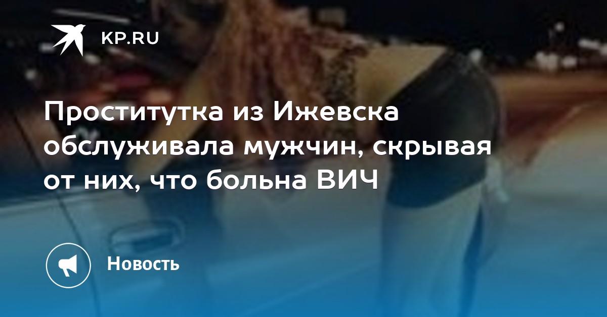 Проститутки индивидуалки в новокузнецке за 1000 р