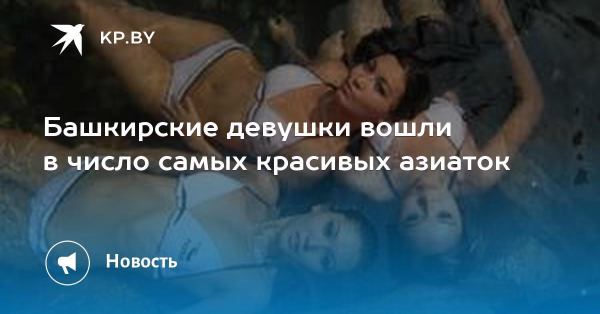 foto-krasivih-aziatok-kruto-eroticheskie-hudozhestvennie-filmi