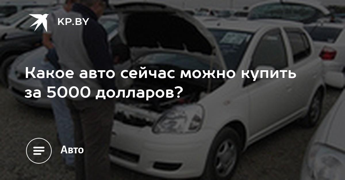 автозапчасти ситроен на вузовском переулке в минске