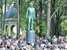 В Москве открыли памятник Муслиму Магомаеву