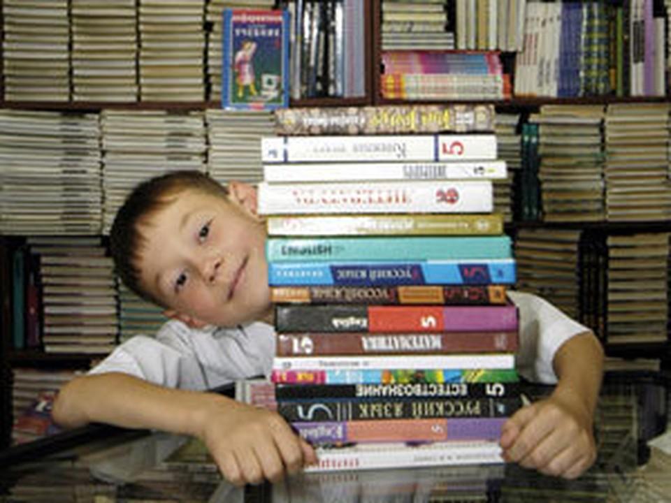 Родителей учеников заставляли покупать учебники на собственные деньги
