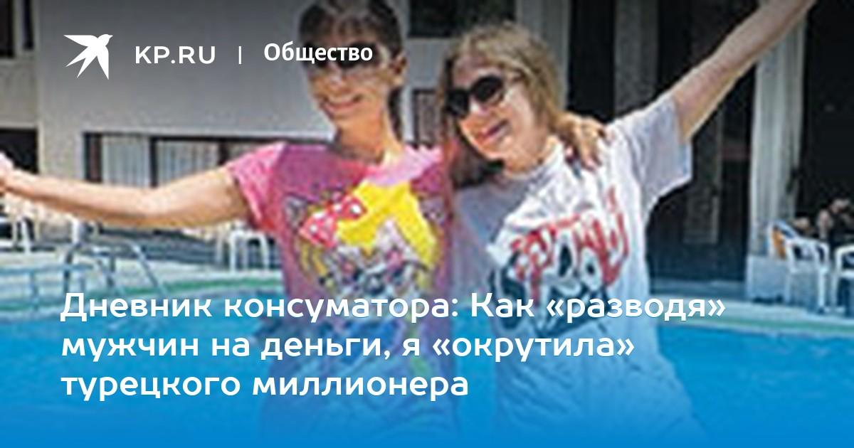 kompaniya-parney-snyali-shlyuhu-i-unizili-ee-lyubimuyu-tetyu-v-popu