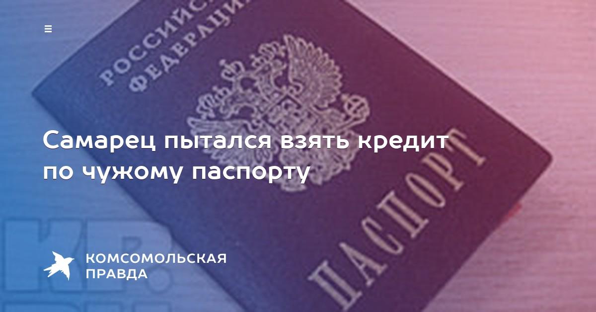 тинькофф банк заявка на кредит наличными онлайн