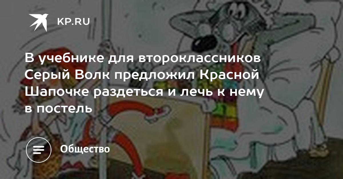 muzhikov-video-krasnaya-shapochka-padobnava-pod-yubki-nochnom