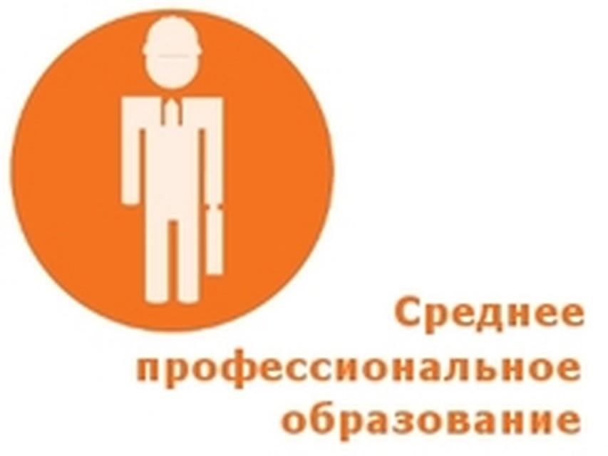 Череповецкое медицинское училище приемная комиссия прием цвет металла в твери