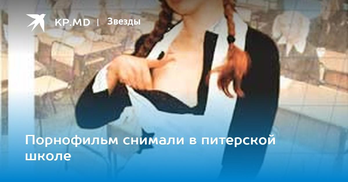 Андрей блинов порно фильм
