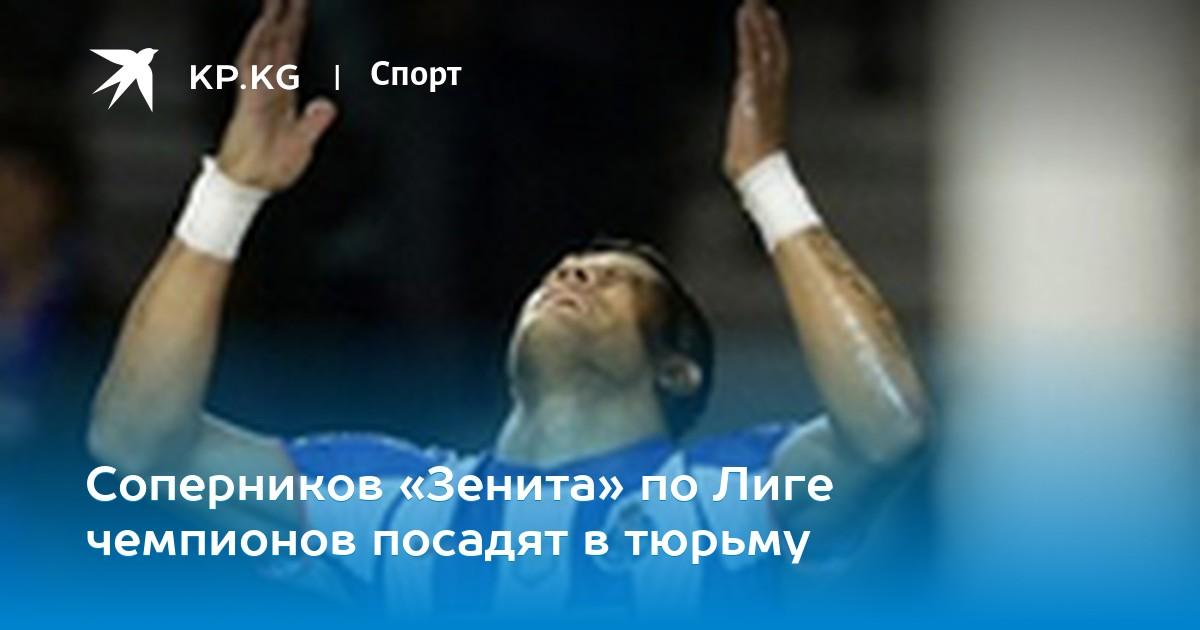 кристиан сапунару - Topsport.bg | 630x1200