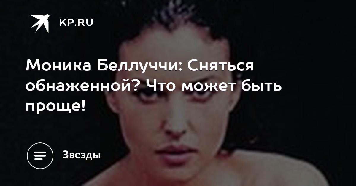 porno-devushka-postelnie-stseni-turchanok-gruppovie-orgii-porno